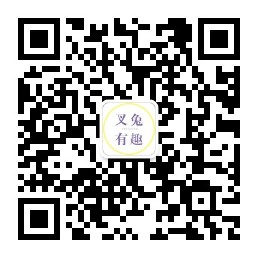 Xsquared International WeChat QR Code 2
