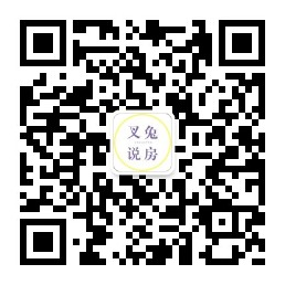 Xsquared International WeChat QR Code 1